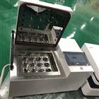 全自动氮吹仪CYNS-12干式加热氮气浓缩装置