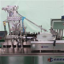 HCOGX-30/150型口服液、糖浆灌装生产线