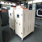 制藥業反應釜制冷加熱循環控溫機