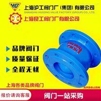 上海滬工良工 法蘭消聲靜音立式止回閥