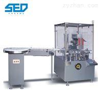 SED-100LZHP全自动立式装盒机
