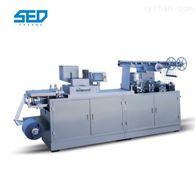 SED-250A泡罩包装机