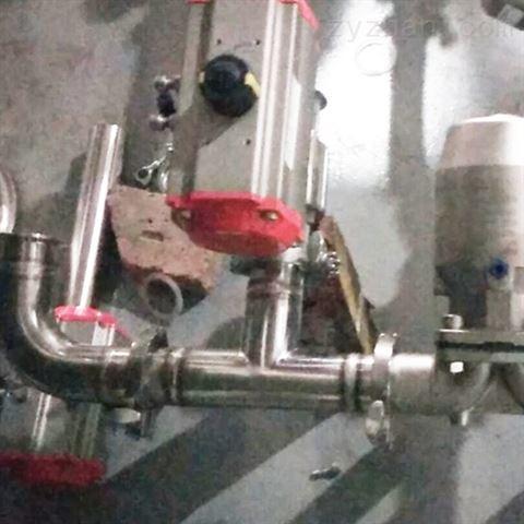 制药小型环缝自动焊接设备套在管道上焊接