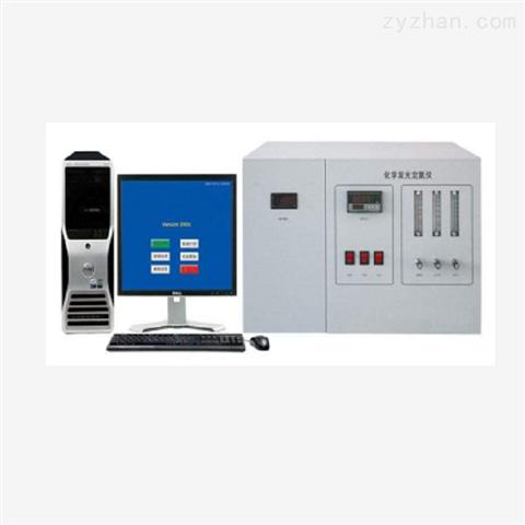 源头货源SH708 化学发光定氮仪石油