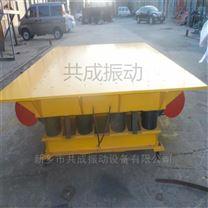 水泥蓋板震搗臺,高鐵混凝土預制件振動平臺