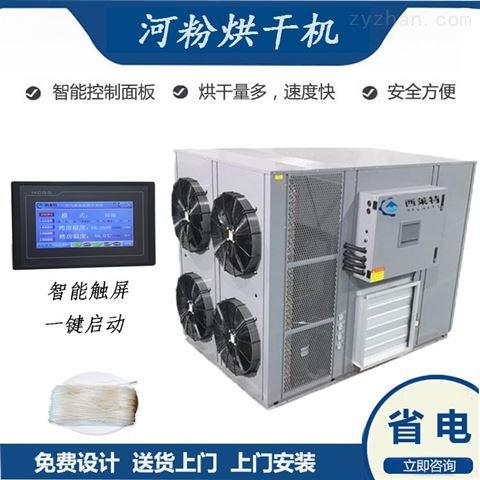广西河粉干燥设备