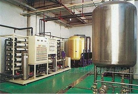 云南不锈钢纯化水设备