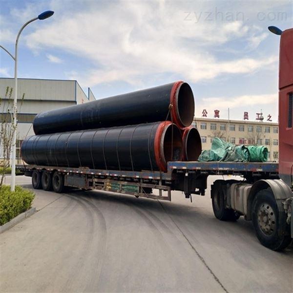 720大管径聚氨酯预制直埋式保温弯头厂家