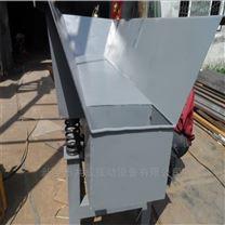 冶金選礦用GZG座式雙電機振動給料機