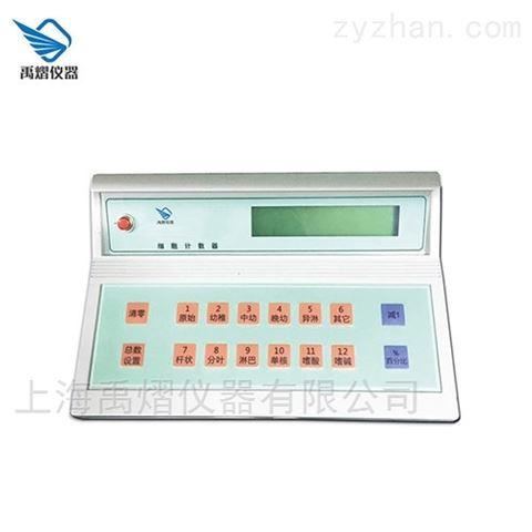 北京血细胞分类计数器