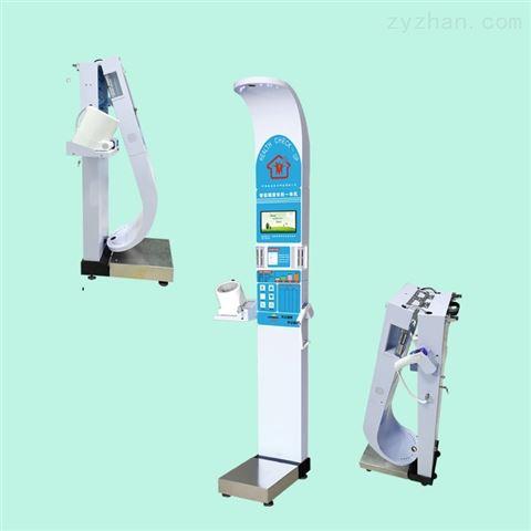 健康小屋系统专用健康一体机