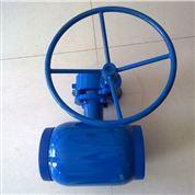 渦輪全焊接球閥
