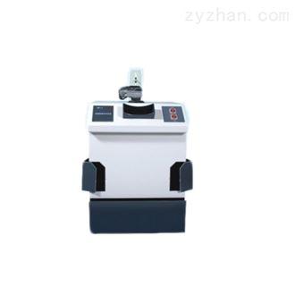 高强度紫外分析仪UV-3000