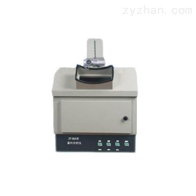 ZF-1B暗箱式紫外分析仪