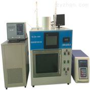 電腦微波超聲波組合催化合成/萃取儀