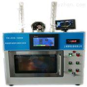 微波催化合成/萃取儀