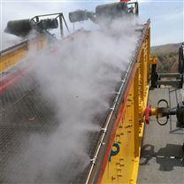 煤場噴淋降塵系統