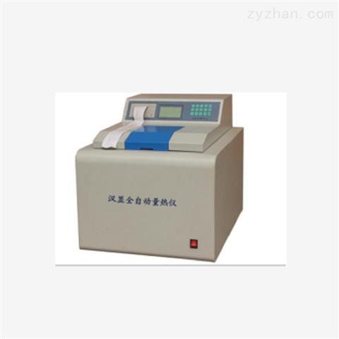 源头货源SH500油品热量仪