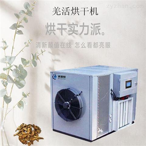 湖北羌活热泵烘干设备