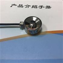 德国HBM不锈钢称重传感器HLCB1C3/550KG