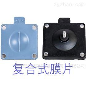 進口衛生級隔膜閥膜片