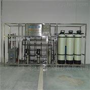 化工行業純化水設備