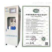 (上海博取)氨氮测定仪