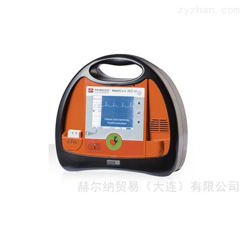 赫尔纳-供应德国PRIMEDIC除颤器分析仪