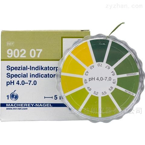 pH 4.0-7.0 单色pH试纸