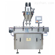 SGGF型直线式粉剂分装机