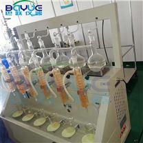 实验室常压蒸馏仪器