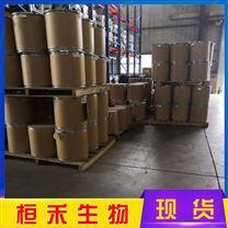杀虫剂 呋虫胺 165252700 桓禾
