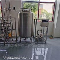 丰城药典标准实验室EDI超纯水设备厂家