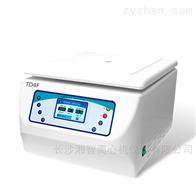 台式低速低温核酸离心机价格