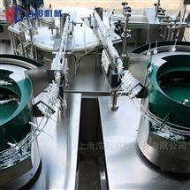 定量液体气雾剂灌装机
