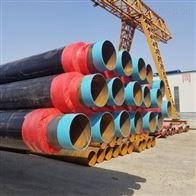 管径377高密度聚乙烯热力直埋架空保温管