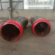 DN400室外聚氨酯地埋式供热保温管出厂价