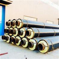 管径426供暖用大口径聚氨酯螺旋保温弯头