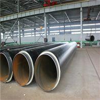 DN350聚氨酯预制直埋式热水防腐保温管