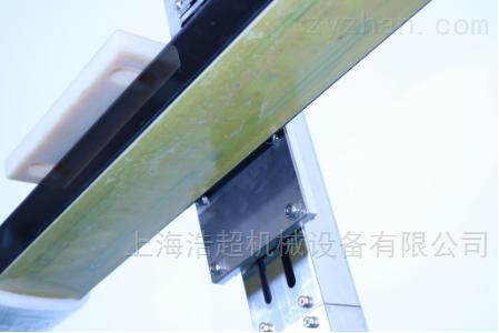 电磁感应型铝箔封口机