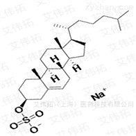 Sodium cholesteryl sulfat胆固醇硫酸钠