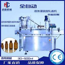 HCGX-30/500HCGX系列液體灌裝旋(軋)蓋機