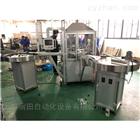 MTJY-1自动灌装生产线