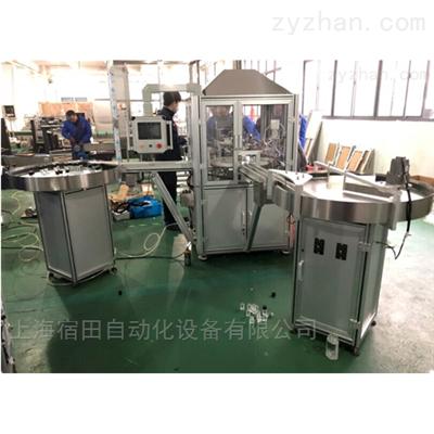 MTZJY-1自动灌装生产线