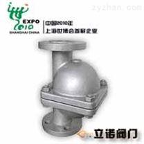 CS41H-3NL(CS11H)自由浮球式疏水閥(立式)