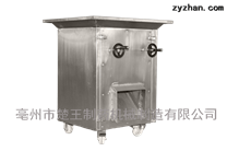 ZQJ-系列香附縱切機
