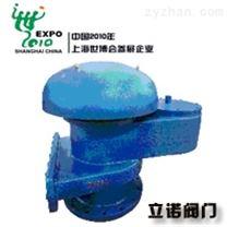 QZF-2000型全天候防火呼吸閥