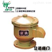 GFQ-2型全天候呼吸閥