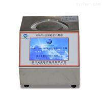 Y09-310 LCD交流電28.3L大流量塵埃粒子計數器