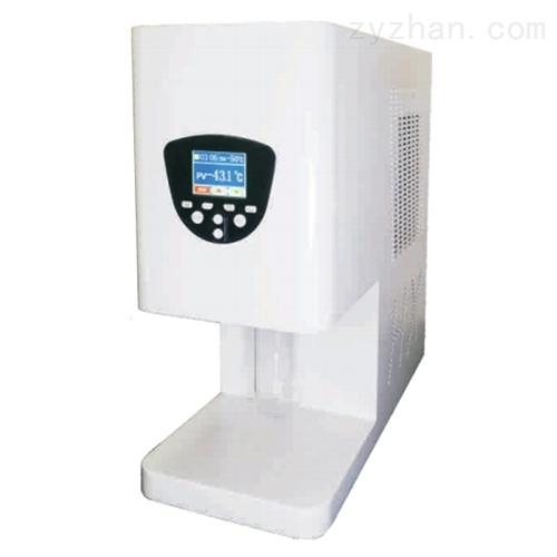 低温冷阱CT-50